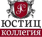 Юстиц-коллегия Лифляндских, Эстляндских и Финляндских дел