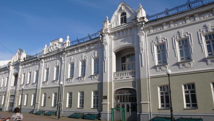 Малороссийская коллегия