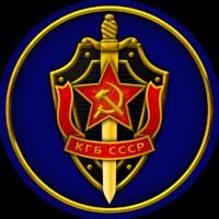 Первое главное управление КГБ СССР